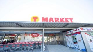 Насред кризата: T MARKET отвори най-големия си магазин в България