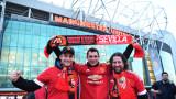 Феновете на Манчестър Юнайтед поискаха 51% от акциите на клуба