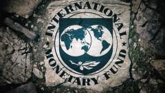 4,9% свиване на световната икономика прогнозира МВФ през 2020 г.