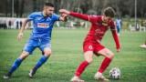 Левски победи Подбескидзе с 1:0