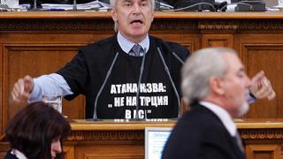 Сидеров заплаши ГЕРБ и Борисов