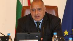 Борисов назначи още 15 зам.-министри