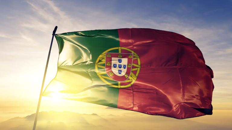 Португалия отменя 14-дневната карантина за българските граждани