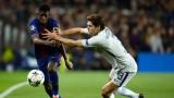 Маркос Алонсо призна доминацията на Барселона