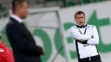 Акрапович: Младите играчи могат само да се учат от Георги Илиев