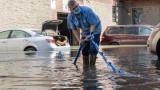"""12 са жертвите на """"Айда"""" в Луизиана"""