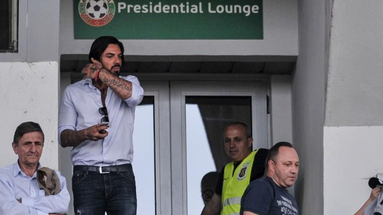 Благой Георгиев откри футболна школа, носеща неговото име