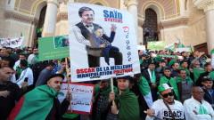 Алжир ще има нов президент