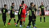 Какво се случва с Втора лига след отказването на Витоша?