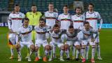 България научава съперниците си в квалификациите за Мондиал 2022