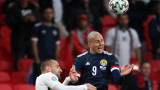 """Шотландия бие и пада """"на нула"""", Хърватия търси девети успех на европейско"""