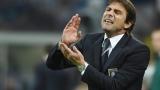 Милан тайничко се надява за Антонио Конте