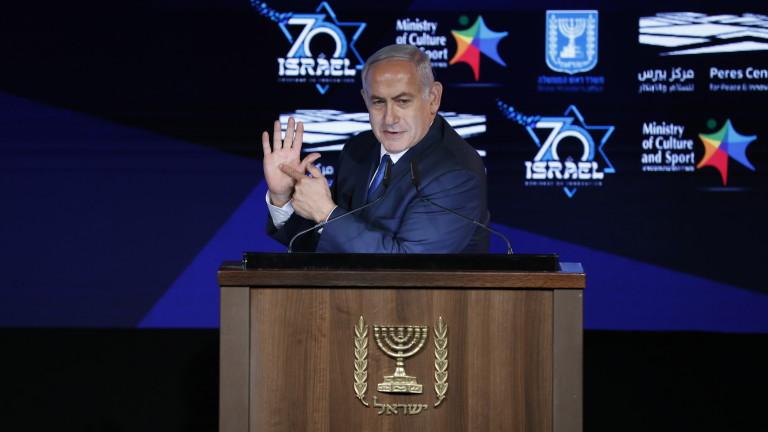 Нетаняху описа заговор за свалянето му
