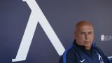 Георги Тодоров: Ситуацията в Левски е много тежка, ще играем само с юноши