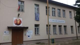 Откриват дом за хора с психични проблеми в Стара Загора