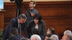 Борисов да поиска вот на доверие от патриотите, настоява Нинова