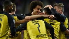 Два гола на Хакими нокаутираха Славия (Прага), безценен успех за Борусия