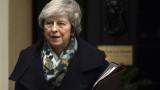 Мей може отново да отложи гласуването за Брекзит