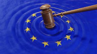 Евросъдът обяви за невалидна българската Европейска заповед за арест
