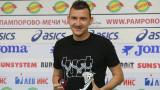 Помощник-треньорът на Трабзонспор изгледа на живо изявите на Неделев срещу Левски