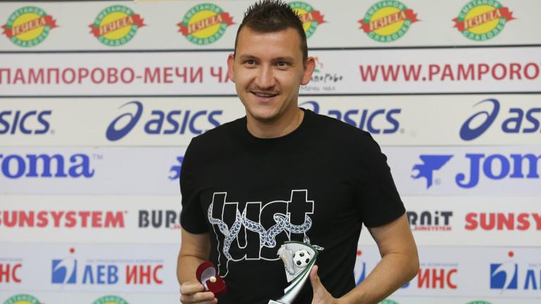 Тодор Неделев остава в Ботев зарази богатия руснак?