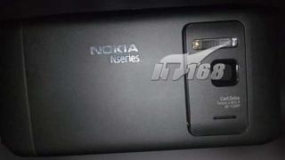 Nokia затваря завода си в Румъния