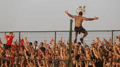 ЦСКА получи 800 билета от Монтана