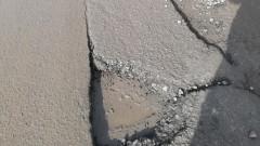 Благоевградчани се оплакват от множество дупки по улиците