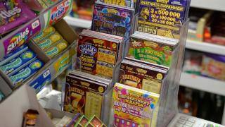 Плевенчанин задигна лотарийни билети за над 80 000 лева
