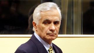 Момчило Краишник, съюзник на Караджич, почина от коронавирус