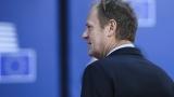 САЩ, Русия и Китай - заплаха за ЕС, предупреди Туск