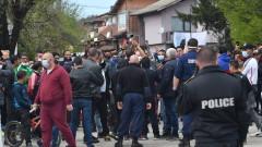 """Кратък протест в столичния кв. """"Факултета"""" срещу засилените мерки"""