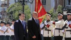 Джобът гледа към София, сърцето - към Белград