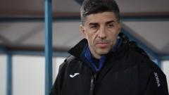 Локомотив (ГО) се насочи към Малин Орачев