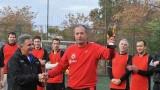 Фен на ЦСКА ли е новият шеф на съдиите?