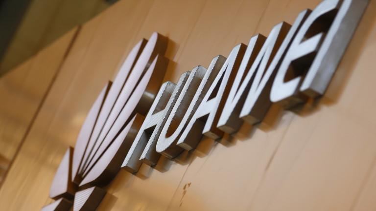 Европа не се поддаде на американския натиск срещу Huawei. Но опасността не е отминала