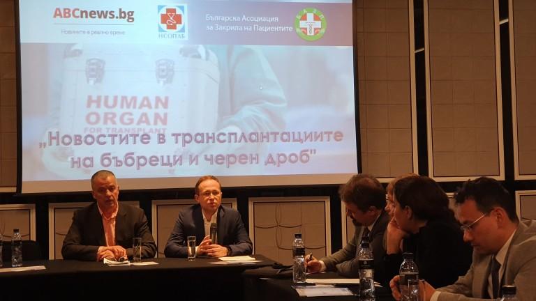 България е последна в Европейския съюз по трансплантации на органи.