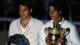 Рафаел Надал направи интересни разкрития за легендарен мач с Роджър Федерер