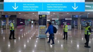Само с отрицателен PCR тест в Испания от България и други 64 страни