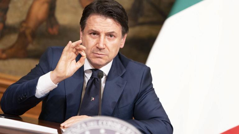 Конте: Италия обмисля облекчаване на блокадата от 4 май