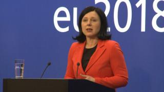 Европрокуратурата ще бъде силна и независима, увери Вера Йоурова