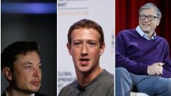 Какво е общото между Илон Мъск, Марк Зукърбърг и Бил Гейтс