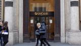 Турската банка на UniCredit за втори път търси финансова помощ