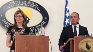 Предлагаме помощ на Босна и Херцеговина в борбата с престъпността