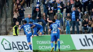Вижте как феновете изпратиха играчите на Левски след победата във Варна
