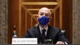 Алехандро Майоркас оглавява вътрешната сигурност в САЩ