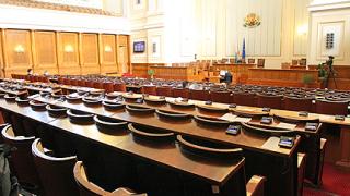42-ото Народно събрание започва работа
