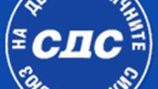 СДС-Велико Търново бойкотира вътрешнопартийните избори