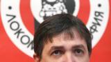 Даниел Пеев играл за Локо (Сф) със счупена костица
