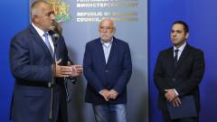 "Борисов обяви ""бойкота на КСНС"" за 100% фалшива новина"